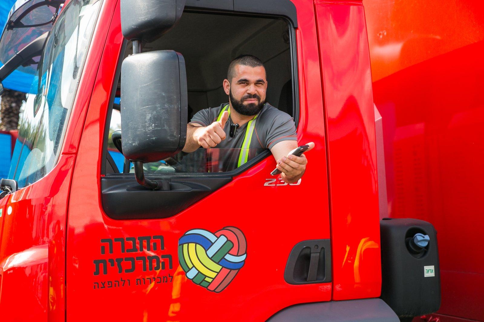 נהג משאית - החברה המרכזית